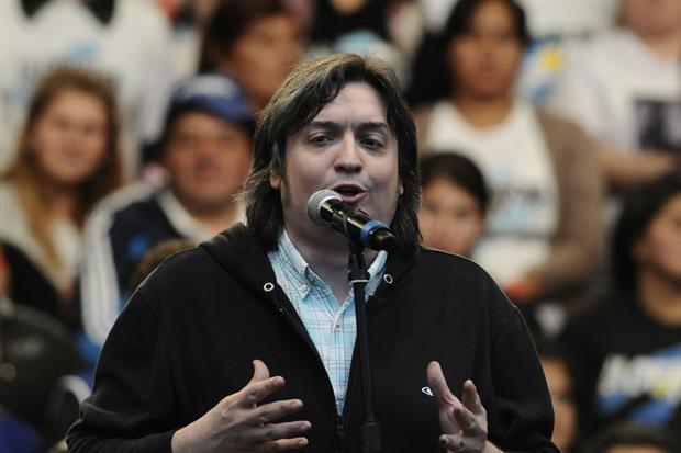 Allanaron oficinas de un banco en busca de información de Máximo Kirchner