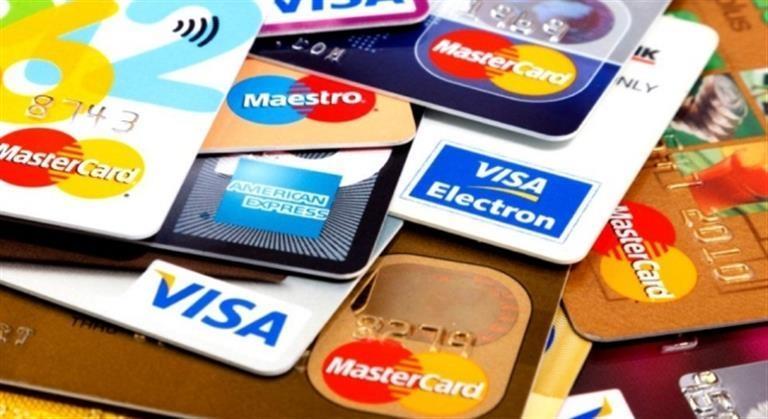 Alerta por intereses en tarjetas de crédito