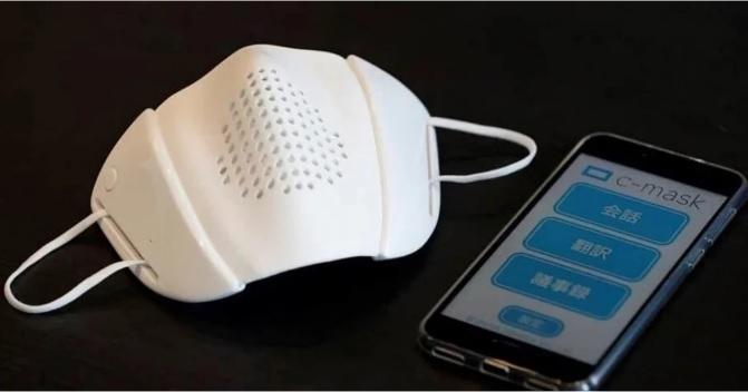 Recomendamos: Este cubrebocas inteligente amplifica la voz y traduce en ocho idiomas